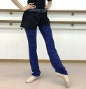 【Rubia Wear】バレエダンサーがデザインした超ロングレッグウォーマー SoftRoyal(ロイヤルブルー)フルレッグ ルビア…