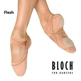 【BLOCH】ブロック バレエシューズ(Pro Erastic)→(カラー:Flesh ) フレッシュベージュ プロエラスティック ( 22.5cm〜28.5cm) ( バレエ 大人 バレエ用品 レッスン メンズ 大人バレエ 男性 スプリット 靴 シューズ )