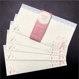 バレエ お礼封筒 ご祝儀袋 5枚セット お金(お札)や写真が入るサイズ 可愛いバレエ柄の封筒です ミニヨン限定