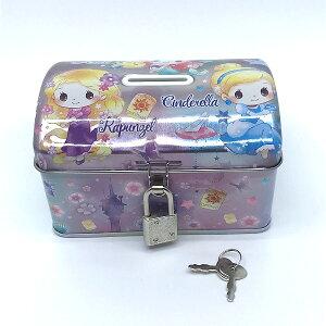 ディズニープリンセス 鍵付き 貯金箱 缶 コインバンク:女の子が大好きな 鍵付き!バレエのプレゼントやお返しにも お姫様 プリンセス 誕生日 プレゼント 贈り物 バレエ ピアノ 発表