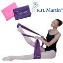 バレエ【K.H.Martin】ストレッチバンド エクササイズバンド 強度が選べる!バレエ ストレッチ 柔軟体操 土踏まず 甲出…