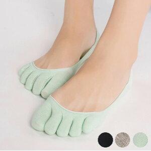 5本指 ソックス 靴下 綿混素材 浅履き インナーソックス バレエ ヨガ トゥシューズ 黒 グレー ミント