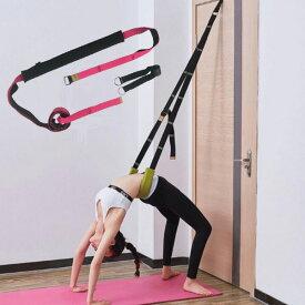 ストレッチベルト(バンド)柔軟性トレーニング ヨガベルト 開脚 自重 バレエ ヨガ 新体操 ダンス エクササイズ