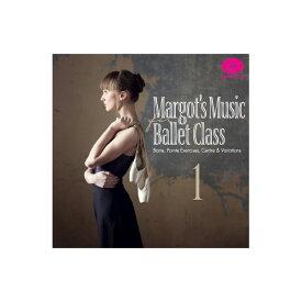 バレエCD★マーゴ・カジミルスカのミュージック・フォー・バレエ・クラス 1 Margo's Music for Ballet Class (レッスンCD)*