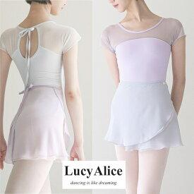 【LucyAlice】clara 大人 レオタード バレエ ルーシーアリス 日本初上陸!韓国のブランドレオタード 半袖 スカートなし
