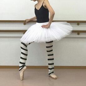 【Ting】バレエ練習用衣装★ホワイトのチュチュボンスカート♪(クラシックチュチュ)ウエストゴム
