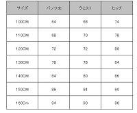 韓国オーバーオールキッズサロペット女の子パンツジュニア2color!韓国サロペットパンツキッズジュニア子供服ボトムスロングパンツ長ズボンオーバーオール女の子