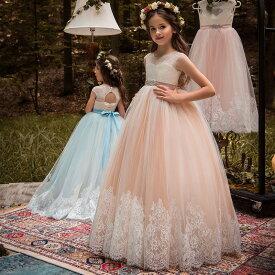 キッズドレス 結婚式 ジュニアドレス ロングドレス リボン 刺繍ビジュー チュール 発表会 演奏会 誕生日 パーティー 100-150サイズ