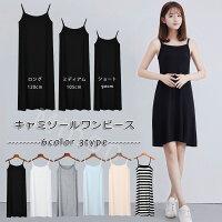大人気韓国ファッション2点セット上下セットパンツセットキッズ子供服女の子春夏半袖
