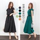 ロングワンピース 麻素材  半袖 ゆったり ロング丈 ワンピース 無地  韓国ファッション