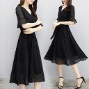レディース ワンピース フォーマル ドレス シフォン 半袖 ブラック 大きいサイズ  ワンピース  かわいい 二次会 披露宴 卒業式 演奏会 同窓会 法事 女性 洗える