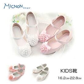 ea39483660e4c 子供靴 フォーマル靴 女の子 パンプス ストラップ靴 パール キッズ フォーマルシューズ 子供用 靴 パンプス