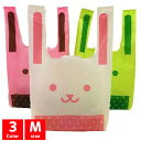 【送料無料】かわいい うさぎ 耳 ポリ 袋 ホワイト ピンク グリーン 3色 150枚 セット レジ袋 ラッピング プレゼント …
