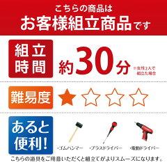 【送料無料】ルーター収納ボックスコンパクトタイプ