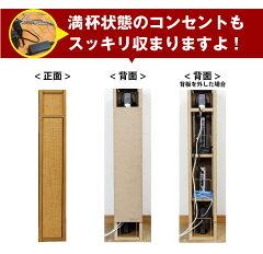 ルーター収納ボックス幅15cmタイプ送料無料国産