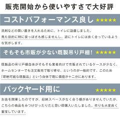 【完成品】吊り戸棚幅60cmカウンター上収納ホワイトミディアムブラウン送料無料日本製完成品