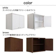 【MiHAMAの家具/美浜の家具】【完成品】吊り戸棚(幅60cm奥行29.5cm)
