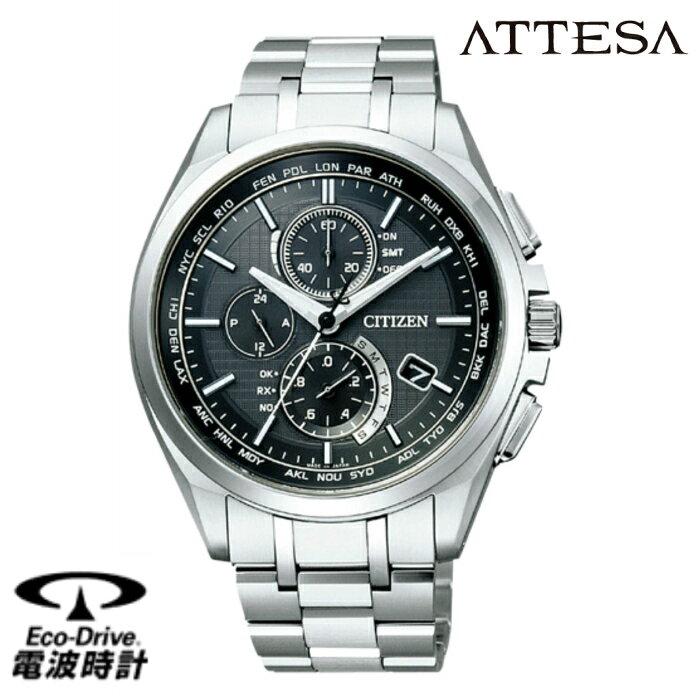 AT8040-57EATTESACITIZENアテッサソーラー電波腕時計メンズ
