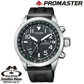 CC3060-10E PROMASTER プロマスター LAND CITIZEN ソーラー GPS 腕時計 メンズ