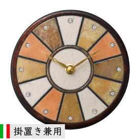 掛置き兼用時計 ZC919-014 アントニオ・ザッカレラ イタリア製 ギフト