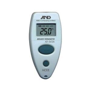 超小型赤外線放射温度計 おすすめ 温度計 携帯