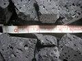 溶岩石・割り石ラヴァロック黒玄武製