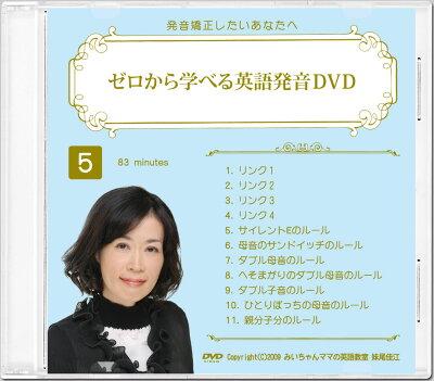 https://image.rakuten.co.jp/miichanmama/cabinet/01716206/03694060/zero4.jpg