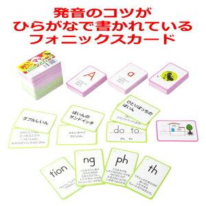みいちゃんママのフォニックスフラッシュカード