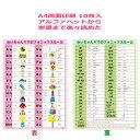 【10枚入】A4みいちゃんママのフォニックスルール表。英語発音記号入。フォニックス一覧表。子供、小学生、中学生にお…