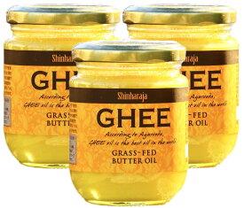 スリランカ産 100% グラスフェッドギー (200gx3) Clarified Butter