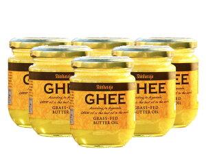 スリランカ産 100% グラスフェッドギー (200gx6) Clarified Butter