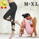 M-XL ヨガパンツ リボン レギンス パンツ スパッツ カプリパンツ ベリーダンス ヨガ ヨガウェア レッスン着 フィット…