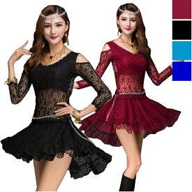 ダンス衣装 セットアップ 上下セット スカート トップス オフショルトップス 長袖 花柄 レース 社交ダンス ヒップホップ ベリーダンス モダンダンス ラテンダンス ステージ衣装 ダンス 衣装 シースルー へそ出し レッスン着 ミカドレス cr207-r zss