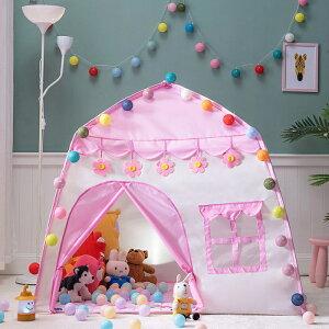 テント 子供用 室内 おしゃれ 女の子 折りたたみ お姫様 男の子 プリンセス 子供 キッズテント ハウス ボールハウス テントハウス 子ども 折りたたみ式 誕生日 出産祝 部屋 おもちゃ プレイ