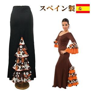 スペイン製 フラメンコ 衣装 スカート ファルダ バタデコーラ ダンス衣装 フラメンコ衣装 社交ダンス コーラス ステージ衣装 モダン ラテン タンゴ ジャズ 練習着 レッスンウェア フォーマ