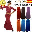 スペイン製 フラメンコスカート ファルダ ロングスカート セミマーメイド スカート フラメンコ衣装 練習 M-Lサイズ 無…