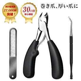 切り ネイル 爪