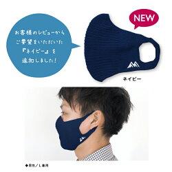 累計販売数2万枚突破走れマスク スポーツマスク速乾軽量男女兼用マスク夏マスク繰り返し使えるマスク苦しくないウォーキングマスクフィットネスジム日本製通気性呼吸が楽スポーツ運動ランニングジョギングウォーキングメッシュマスク