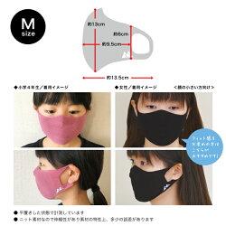 累計販売数3万枚突破走れマスク スポーツマスク速乾軽量男女兼用マスク夏マスク繰り返し使えるマスク苦しくないウォーキングマスクフィットネスジム日本製通気性呼吸が楽スポーツ運動ランニングジョギングウォーキングメッシュマスク