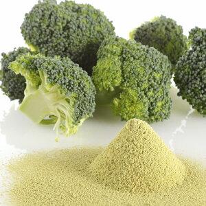 国産野菜パウダー ブロッコリーパウダー 40g入。加熱せずに食べれる野菜パウダー。【アレルゲンフリー・国産100%・殺菌済・無添加・無着色・メーカー直売・野菜粉末】