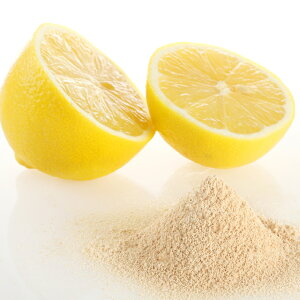 国産野菜パウダー 瀬戸内産レモンパウダー 1kg入。加熱せずにそのまま使える、数少ない野菜パウダー。【アレルゲンフリー・国産100%・殺菌済・無添加・無着色・メーカー直売・野菜粉末】