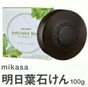 Asitaba soapbanner10