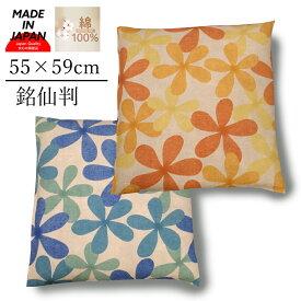 日本製 座布団カバー 55×59 銘仙判 綿100%ネコポスにも対応いたします