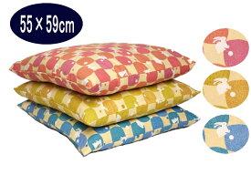 座布団カバー 55×59 かわいいうさぎ柄 日本製 地元三河で生産されています【5枚以上で送料半額10枚以上で送料無料】 ざぶとんカバー 55×59cm 銘仙判 ネコポスにも対応いたします