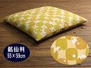座布団カバー 55×59 かわいいうさぎ柄 日本製 地元三河で生産されています【5枚以上で送料半額10枚以上で送料無料】 …