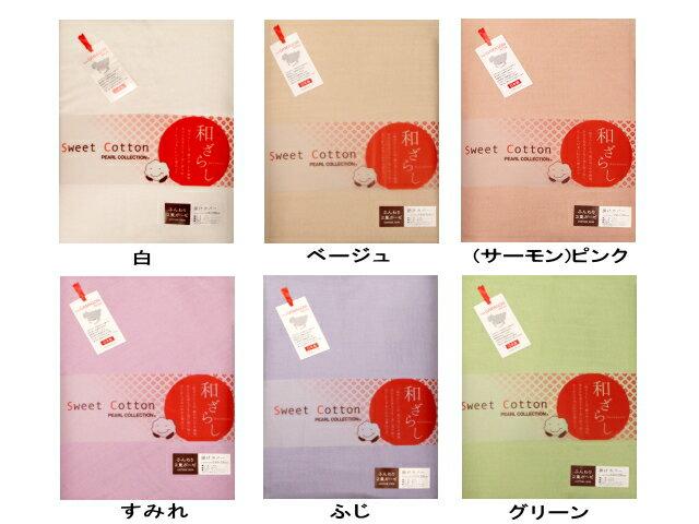 【送料無料】天然素材 日本製 綿100% 和晒ガーゼ 点結二重ガーゼ 布団カバー シングルロングサイズ 150×210cm 2重ガーゼ