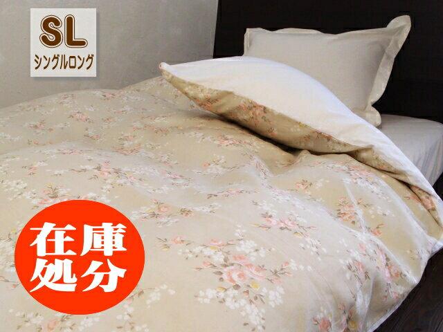 在庫処分品布団カバー 日本製 ふんわりやわらか肌にやさしい天然素材 ガーゼ 綿100% 毛布カバー兼用 シングルロングサイズ 150×210cm 布団カバー 日本製