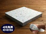 【5枚以上で送料半額10枚以上で送料無料】飲食店さんや居酒屋さんなど業務用としても最適です日本製座布団ヌードチップウレタン(40×40×5cm)