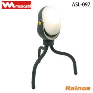 ムサシ RITEX どこでもセンサーライト300 【ASL-097】 (musashi ライト ライテックス 防犯 LED 乾電池式 センサーライト)