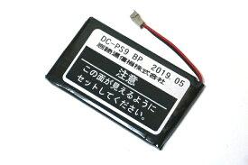 【新品】IWATSU 岩崎通信機 デジタルコードレス用デンチパック DC-PS9 BPクミタテ DC-PS9 電池